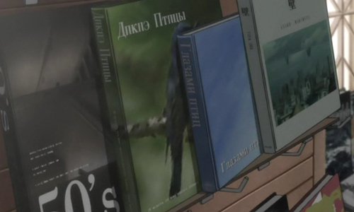 ep.01 - 08:44 - book title 1